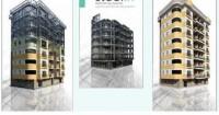 Demir Çelik Store Dergisi<br /> 14/08/2014